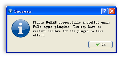 plugin-install-success